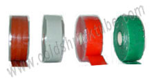 self-fusing silicone rubber tape